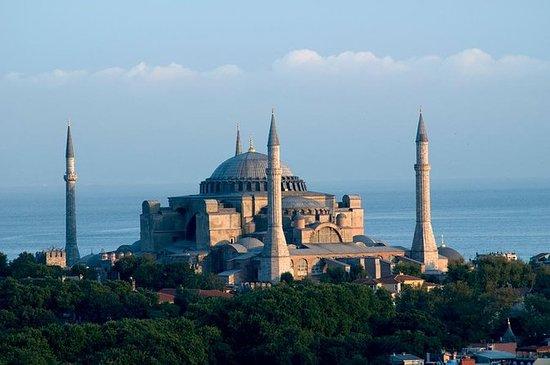 UMRAH / ISTANBUL : 23 NOV 2019